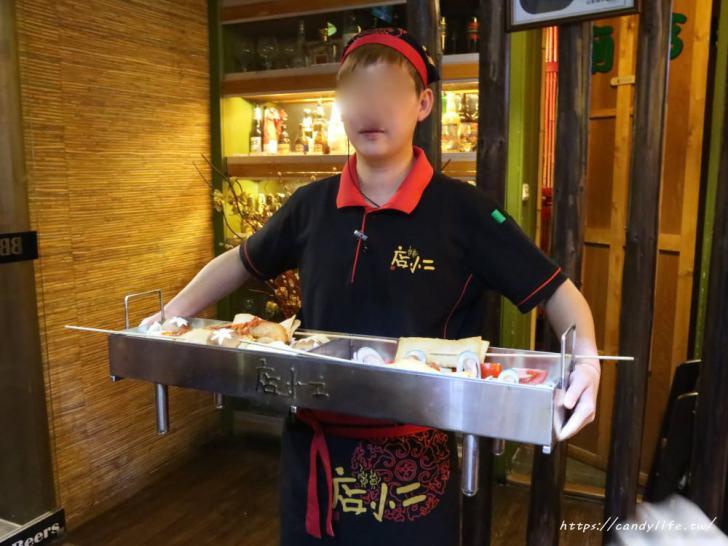 20181105221007 5 - 台中餐廳11月壽星優惠、滿額優惠、買一送一大搜查