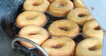 台中美食│海嘯吧!小米甜甜圈〃一中街也吃的到超夯的小米甜甜圈囉!