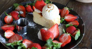 台中美食│Overture序曲〃草莓季開跑!超美草莓盤飾蛋糕登場~太原店內用限定!