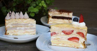 台中美食│La Petite Tarte 樂緹波兒手作塔派〃台中必吃千層可麗餅就在這裡,每日限量,想吃請趁早!