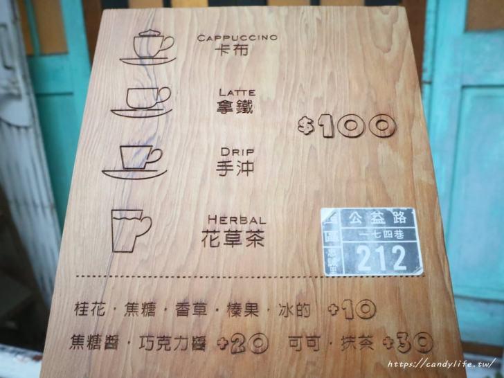 20181223224759 67 - 沒有招牌也沒有名字的咖啡館,咖啡一杯只要100元,還有超好吃的千層蛋糕~