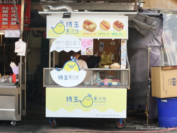 20190109180910 20 - 一中街銅板美食,台中創意營養三明治,下午茶點心推薦~(已歇業)
