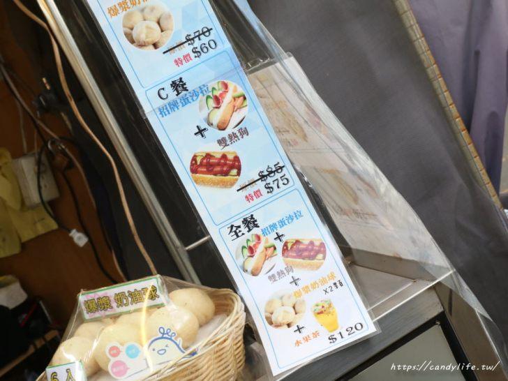 20190109180943 71 - 一中街銅板美食,台中創意營養三明治,下午茶點心推薦~(已歇業)