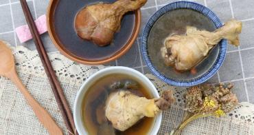 菲.雞湯料理手作食品,嚴選當日現宰雞腿肉,手作溫度的雞湯料理~