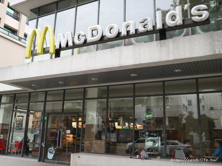 20190119161350 40 - 憑麥當勞、肯德基發票,免費換漢堡王限量1萬個漢堡!