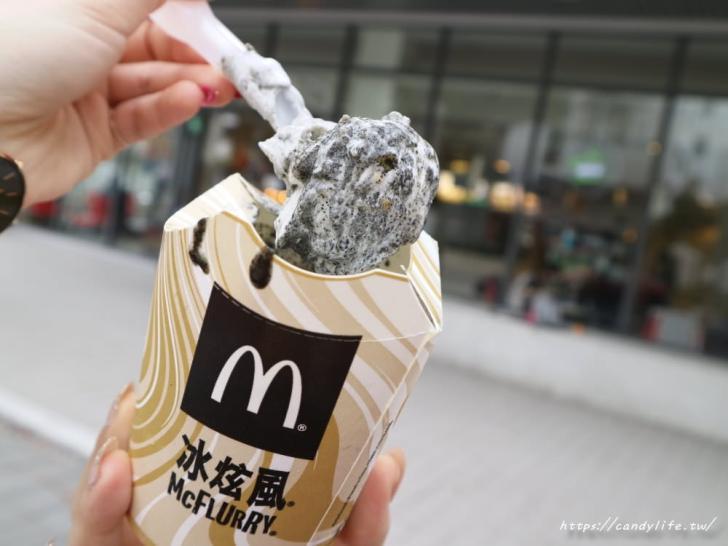 20190119161357 9 - 麥當勞於1/23起停售12項產品!不只熱可可還有冰炫風也要停售了!