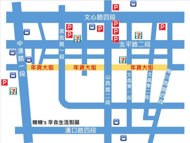 20190123110034 28 - 2019天津年貨大街即將開跑~交通管制看這裡!