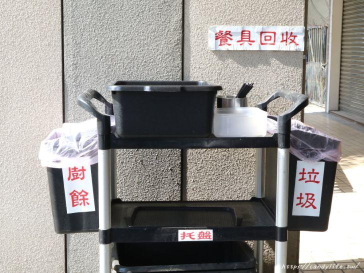 20190131214408 24 - 台中必吃銅板美食!料多到要滿出來的滿溢手工麵線,近台中Costco~