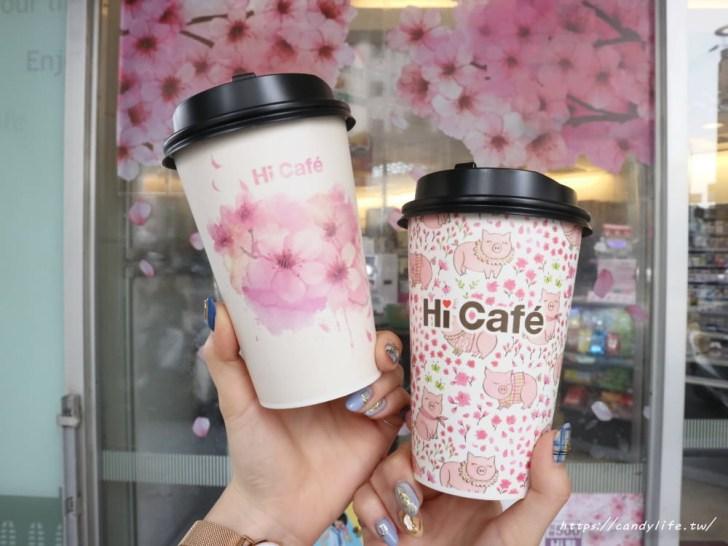 20190210172917 24 - 就是明天!2/11萊爾富咖啡1元!全台每間門市限量100杯大杯熱美式