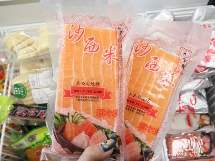 20190224194832 75 - 台中超大素食超市,樂膳自然無毒蔬食超市從冷凍商品、乾糧、餅乾樣樣有,可以讓你逛很久~