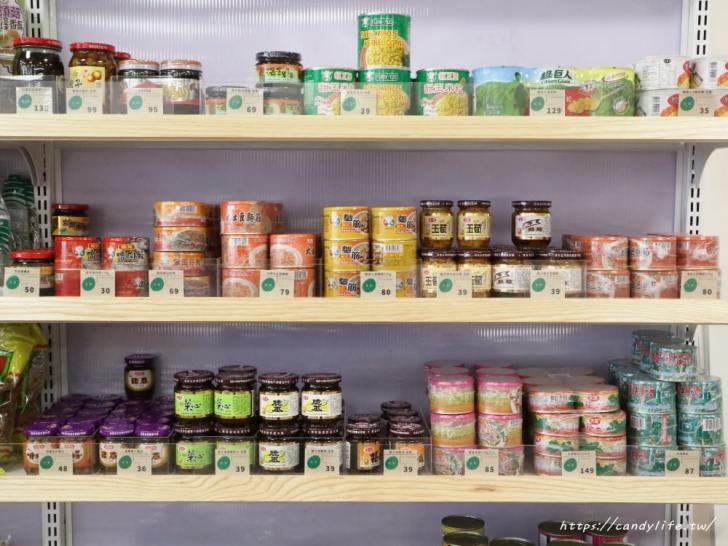 20190224195103 75 - 台中超大素食超市,樂膳自然無毒蔬食超市從冷凍商品、乾糧、餅乾樣樣有,可以讓你逛很久~