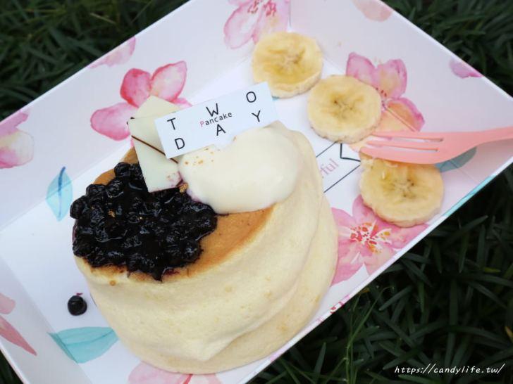 20190301153526 80 - 人氣日式舒芙蕾鬆餅快閃新光三越,3/1~3/3、3/15~3/17還有買一送一活動,限量三十名!