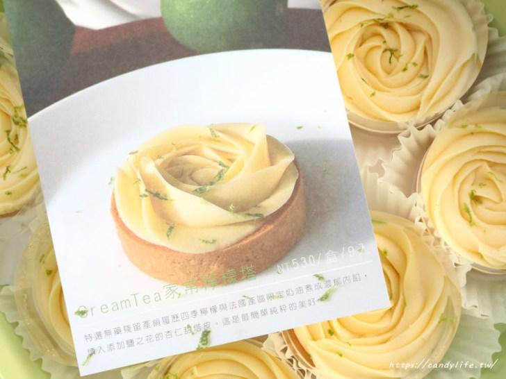 20190305074415 83 - Cream Tea台中超夯玫瑰造型檸檬塔,現場買不到,預訂一等就是半年!