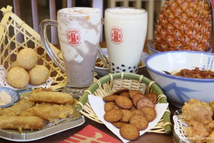 台中美食    溫馨聚會好所在,創意茶點盡在有春茶館大墩店~讓人一訪再訪