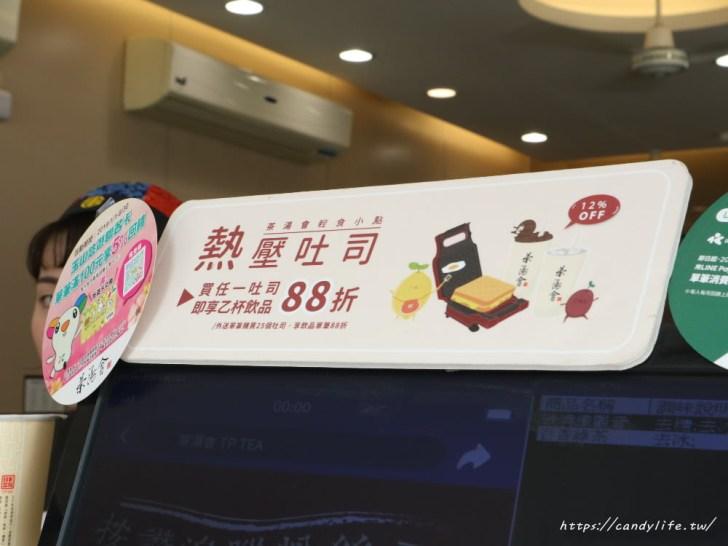 """20190402132503 75 - 茶湯會新口味超爆漿""""金沙芋泥熱壓吐司"""",一開賣下午就賣完!全台只有四家有,其中兩間在台中~"""