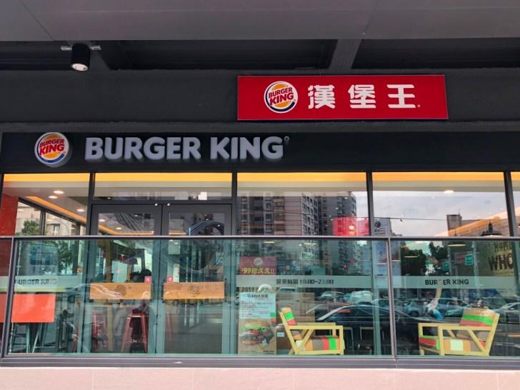 20190424085218 61 - 漢堡王「買一送一」又來啦!最新漢堡王優惠券在這裡,限定56天!