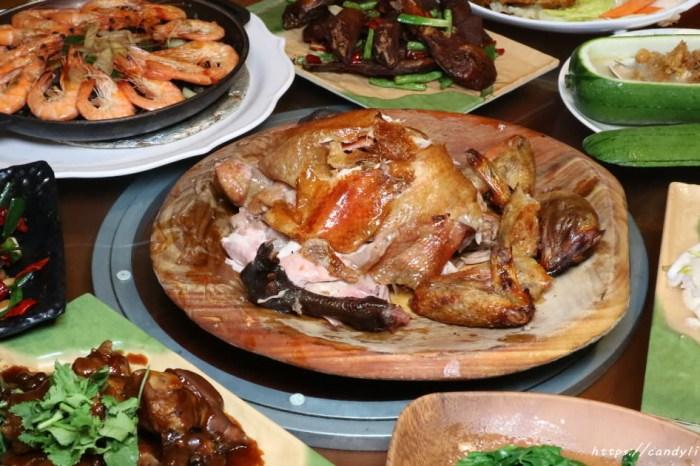 城市部落原住民風味餐廳台中店,原住民料理創意無極限,現場氣氛更是high到不行~