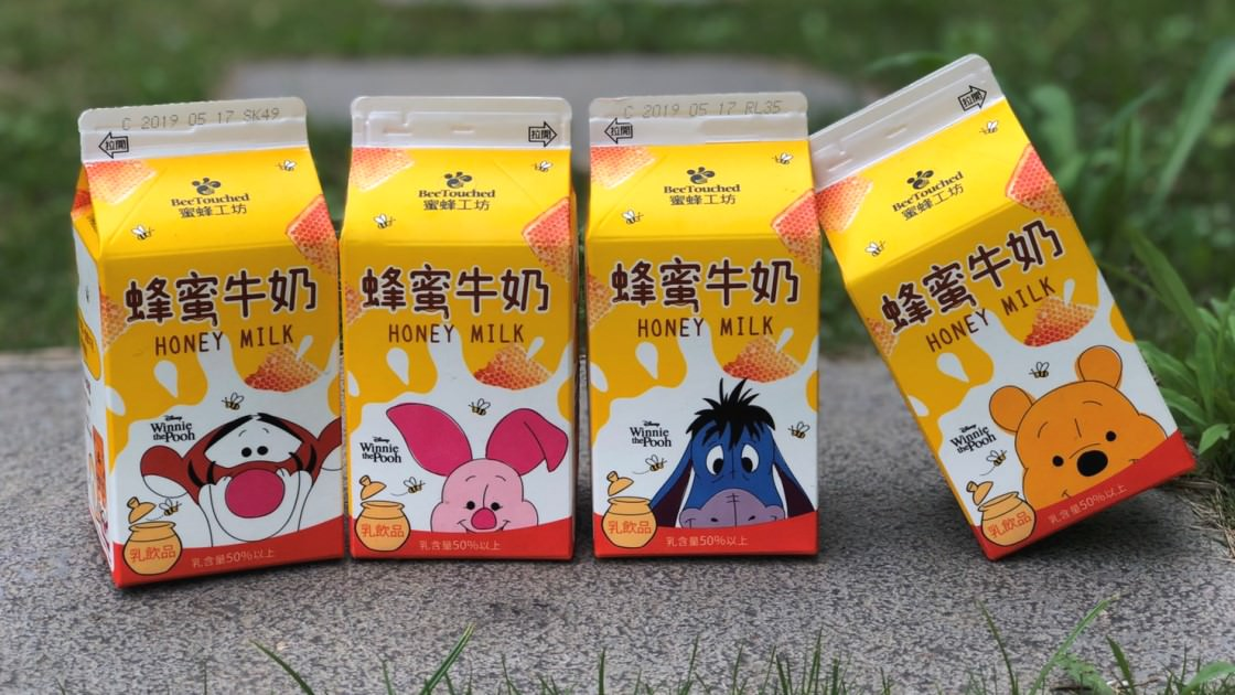 """7-11獨賣""""小熊維尼蜂蜜牛奶"""",4款角色包裝超吸睛!全臺限量,跑了9間才買齊~ - 糖糖's 享食生活"""