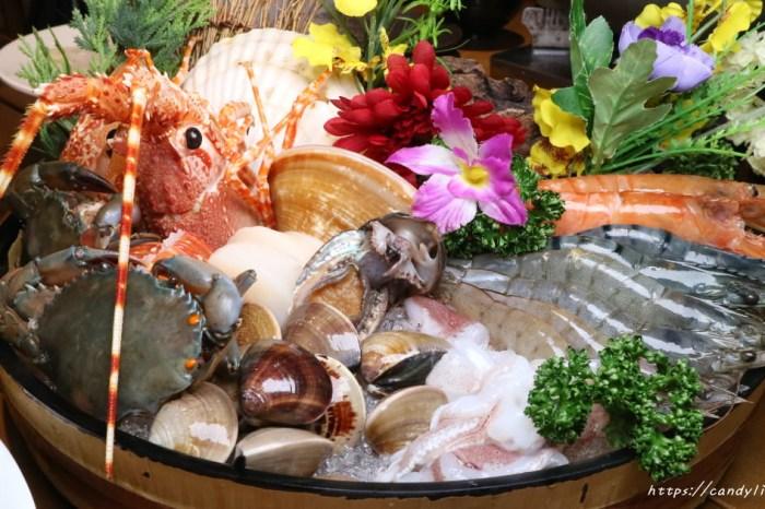 台中美食│水森水產〃台中海鮮火鍋推薦!現撈活體海鮮,結合創意日本料理,餐點豐富又新鮮~