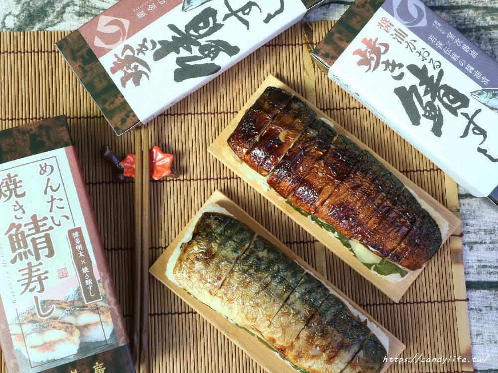 """日本羽田機場人氣伴手禮""""若廣烤鯖魚壽司""""在臺中也吃的到囉!打開即可享用超方便~ - 糖糖's 享食生活"""