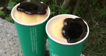 7-11現萃茶超夯新品「統一布丁純奶茶」終於在台中開賣啦!