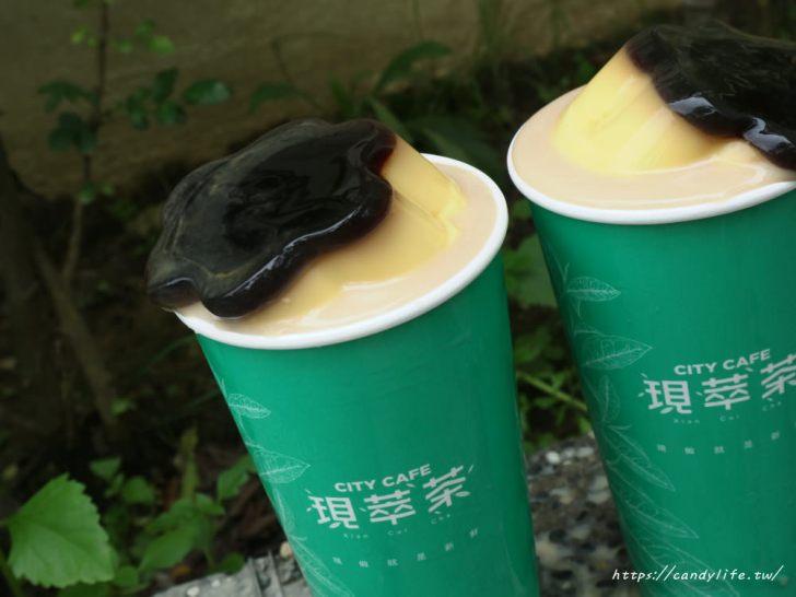 20190523100414 51 - 7-11現萃茶超夯新品「統一布丁純奶茶」終於在台中開賣啦!