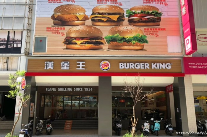 最新漢堡王優惠券,這次竟然有漢堡買一送一優惠!
