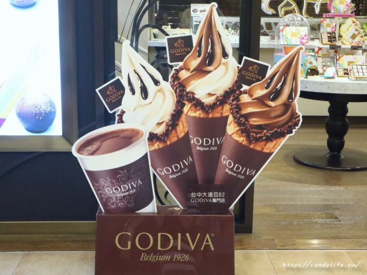 20190619222851 48 - GODIVA霜淇淋買一送一!限時兩天,再冷也要吃!