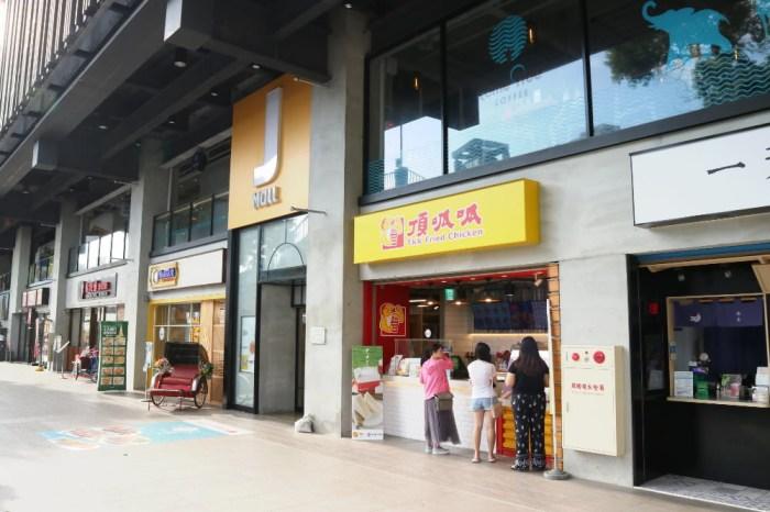 吃美食就來JMall商場!多間異國餐廳任你挑,來吃JMall美食還可抽機票唷~