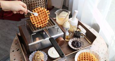 台中自烤鬆餅就在韓系咖啡館Chill Chill cafe&food!DIY自烤鬆餅超好玩,每日限量10份!