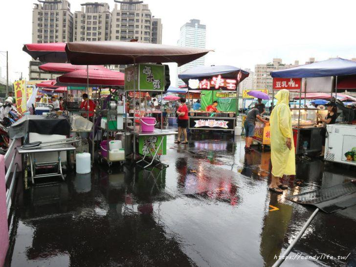 20190817173205 98 - 大慶夜市開幕啦!風雨無阻!詳細攤位看這裡,好吃的好玩的通通有~