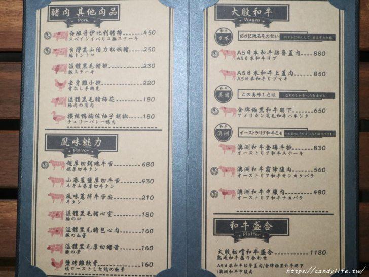 20190820231919 59 - 熱血採訪│全台首創日本清酒自動販賣機牆,30種清酒任你挑,大股熟成燒肉專門一個套餐美、澳、日三種和牛一次滿足