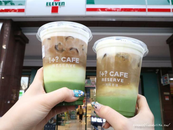 20190821230019 51 - 7-11新品「冰抹茶咖啡奶霜」,全台只有這四家7-11有,其中一間在台中!