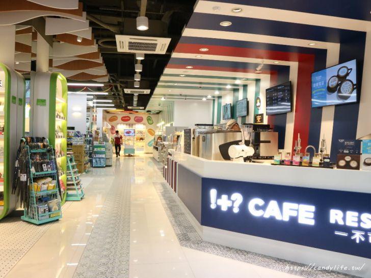 20190821230031 30 - 全台中第一間7-11全新「Big7」複合門市,融合精品咖啡、書店、糖果屋、烘焙、超商等元素~