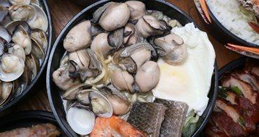 永欣海鮮粥│CP值爆高的海鮮粥!澎派螃蟹粥兩百元有找,還有滿滿蛤蜊及肥美鮮蚵~