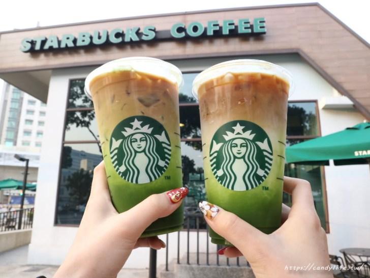 20191002220144 47 - 星巴克新品「燕麥奶咖啡系列」超好喝!含奶飲料皆可換燕麥奶,這天還有買一送一優惠!