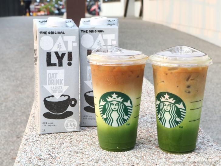20191002220148 66 - 星巴克新品「燕麥奶咖啡系列」超好喝!含奶飲料皆可換燕麥奶,這天還有買一送一優惠!
