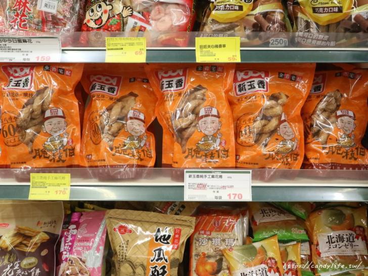 20191006194743 35 - 熱血採訪│台南60年老店新玉香限時快閃楓康超市,讓人越吃越涮嘴的純手工麻花捲、脆枝,在台中也能買到囉