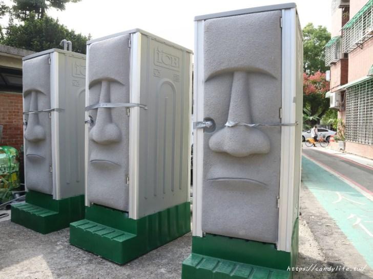 20191019105823 74 - 流動廁所出現摩艾石像!連台中人都不知道的隱藏版打卡地點~