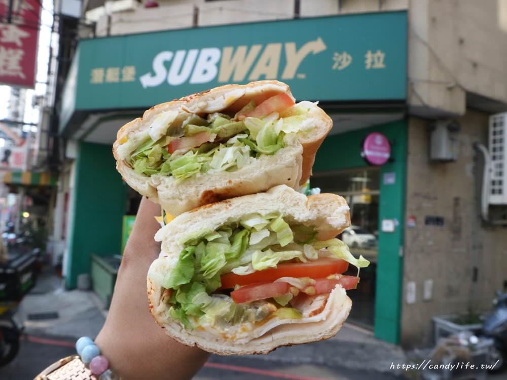 SUBWAY潛艇堡買一送一就在這一天,趕緊筆記起來,一起歡慶世界三明治日~ – 熱血臺中