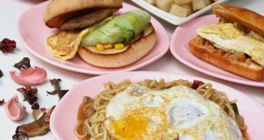 LUN Brunch Café 早午餐│太平人氣早午餐,品項多樣化,價格超親民,還可以吃到古早味炸年糕~