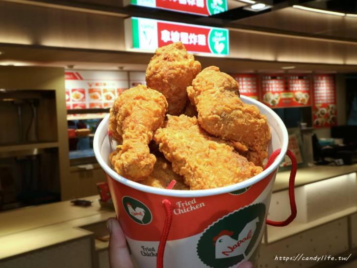 20191029191051 56 - 拿坡里炸雞第五間分店在台中!台中首間店竟然在這裡!