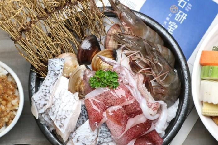 人氣石頭火鍋石研室也有雙人套餐,肉量超多!還有海鮮超值加購價只要99元!