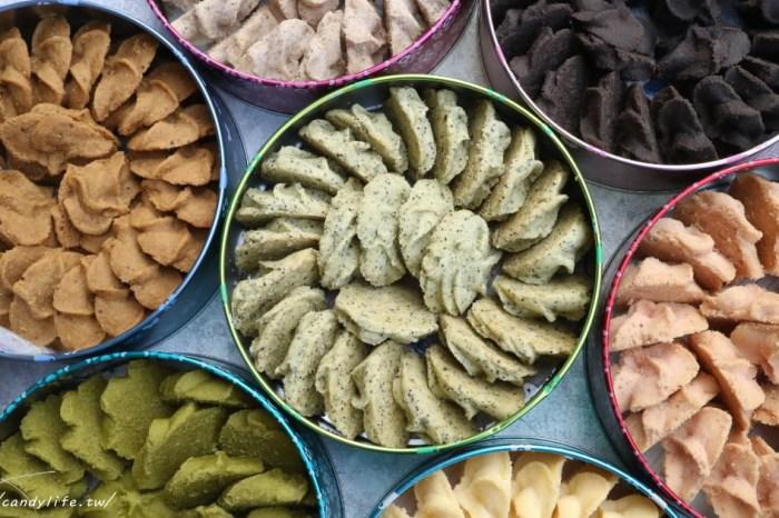 SweetsPURE溫感烘焙周年慶、聖誕節活動大優惠,擁有10種口味的曲奇餅乾,台中伴手禮、彌月蛋糕、喜餅推薦!