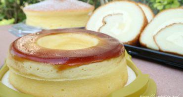 全聯新甜點再一發!嚴選世界各國起司,推出期間限定多款起司甜點,最低25元就吃到特濃起司蛋糕!