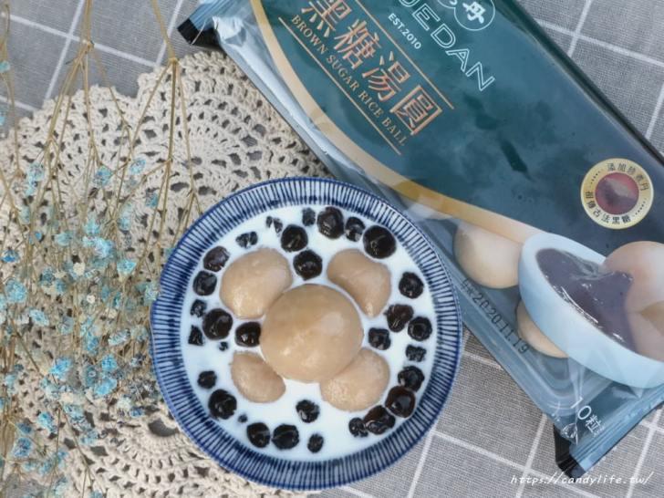 20191203173213 66 - 全家限定!珍煮丹推出「黑糖珍珠奶茶甜筒」、「黑糖牛奶大福」,還有流沙「黑糖湯圓」!期間限定開賣~