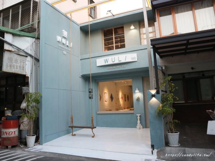 20191213083342 43 - 夢幻tiffany藍裝潢加上2樓高的鞦韆設計,隱藏在巷弄中的網美韓式料理