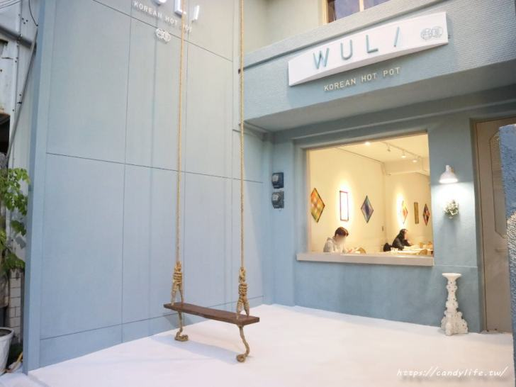 20191213083344 51 - 夢幻tiffany藍裝潢加上2樓高的鞦韆設計,隱藏在巷弄中的網美韓式料理