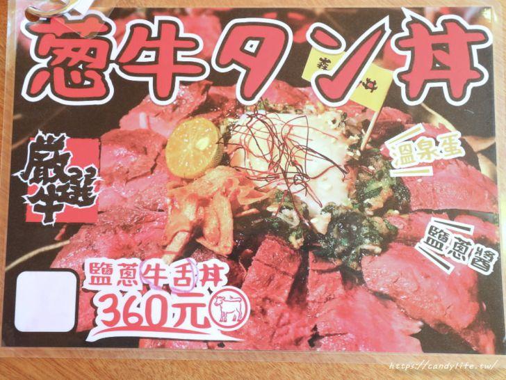 20191215225324 35 - 超狂隱藏版廣島牡蠣鍋在這裡!牡蠣多到要掉出來了!每日限量!準備好痛風了嗎~