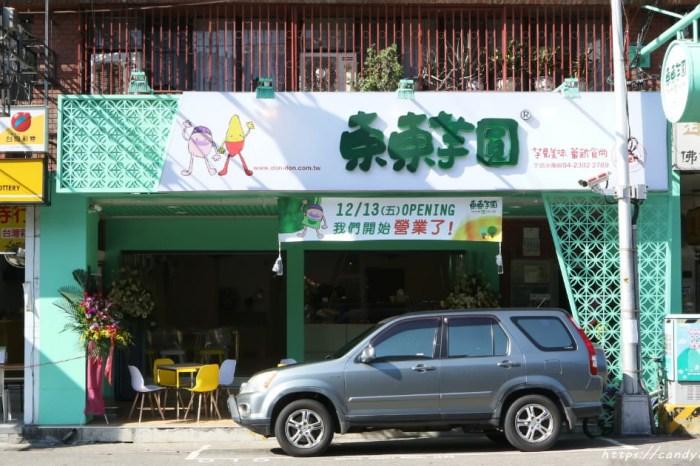 東東芋圓又有新分店啦!這次裝潢是超美蒂芬妮綠,網美必訪!